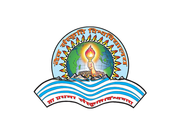 DEV Sanskriti University Logo